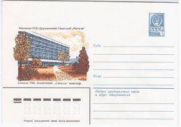 "Lithuania USSR 1981 Druskininkai, Sanatorium ""Lietuva"" - Lithuania"