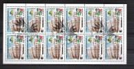 Blokje Van 12 Uit 1985 World Fill. Exp. Italie '85 - Korea (...-1945)