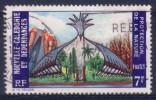 Nouvelle-Calédonie N° 390 Oblitéré - Protection De La Nature - Nueva Caledonia