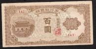 COREE DU SUD P7  100 WON 1950      VF - Corée Du Sud