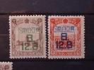 Mandchourie N° 132 A Et 132 B  **    MNH   // TB - 1932-45 Manchuria (Manchukuo)