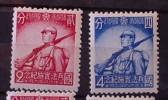 Chine - Mandchourie N° 127 + 128 **  //  MNH //  TB - 1932-45 Manchuria (Manchukuo)