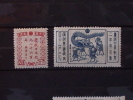 Chine - Mandchourie N° 125 + 126 **  //  MNH //  TB - 1932-45 Manchuria (Manchukuo)