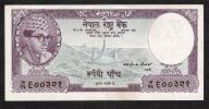 NEPAL P13  5  RUPEES   1956 Signature 2  AU - Nepal
