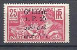 GRAND LIBAN  N° 46 NEUF** LUXE - Great Lebanon (1924-1945)