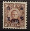 Chine - China N° 450 **  //  MNH // - China