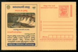 India 2008 Irrigation Dam Barrage Initiative Construction Water Architecture On Gandhi Post Card # 436 - Altri