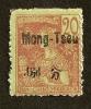 Mong-Tzeu N° 23 Nsg TB Cote 15 Euros !!!RARE