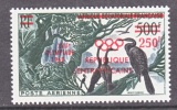 Central Africa  C 4   **  OLYMPICS - Unused Stamps