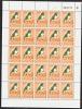 Togo C 37    Sheet  ** FAUNA  BIRD - Togo (1960-...)