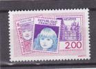 FRANCE  Y.T. N° 2529  NEUF** - Unused Stamps