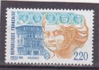 FRANCE  Y.T. N° 2534  NEUF** - Unused Stamps