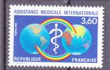 FRANCE  Y.T. N° 2535  NEUF** - Unused Stamps