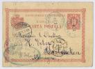 Romania: Postcard  1899 To Saarbrucken  Germany,  Carta Postala, Nice Cancels  I.e. St Johann - Interi Postali