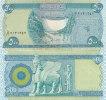 IRAQ 500 DINARS 2004 P-92 New UNC PREFIX #6 LOOK - Iraq