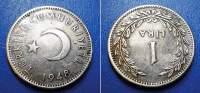 TURKEY  1 Lira 1948  SILVER *600 - Turquie