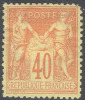 # France  95, Mint, Og, Some Hr, Perfs Clear, Sound,   (fr095-1,  Michel 65.ll.   [16-IT - 1876-1898 Sage (Type II)