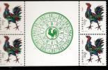 CHINE - Année Du Coq 1981 - Bloc De Carnet Avec Vignette Centrale Et 4 Timbres (entiers) - Unused Stamps