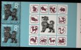 CHINE - Année Du Chien 1982 - Bloc De Carnet Avec Vignette Centrale (entière) Et Paire De Timbres Attenant - Unused Stamps