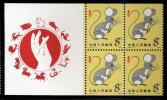 CHINE - Année Du Rat 1984 - Bloc De Carnet Avec Vignette Centrale En Langue Des Signes Et Bloc De 4 Timbres Attenant - Unused Stamps