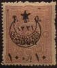 1920 Cilicie 10 Paras Sur 20 Paras Lilas  Surchargé YT 65 Neuf *  Côte Dallay 4,00 € - Zonder Classificatie