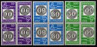 Surinam / Suriname 1993 Brasiliana Olho De Boi Stamp On Stamp MNH Block Of 4 - Timbres Sur Timbres