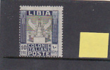 Libya 1921 Pictorial Lire 10 MNH - Libya