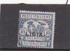 Libya 1929 Authorized Delivery Stamp MNH - Libya