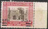 JORDAN - AL-AKSA-MOSCHEE - OVPT   - 1963 - **MNH - Islam