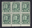 Canada Scott #163ii MNH Block Of 6 With Re-entry Lower Right ´1´ On Bottom Center Stamp - 1c Arch Issue - Neufs