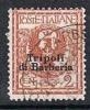 Ital. Tripolitania, 1909 Freimarke 2 Cent., MiNr. 2, Gestempelt (a060502) - Tripolitania