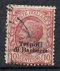 Ital. Tripolitania, 1909 Freimarke 10 Cent., MiNr. 4, Gestempelt (a060503) - Tripolitania