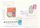 Border Guards Anniversary- On Cover USSR 1988 Year. Registered Mail. - Militaria