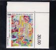 FRANCE  Y.T. N° 2606  NEUF** - Unused Stamps