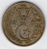 ALGERIA 1 DINARO 1964 - Algeria