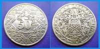 MOROCCO  50  Centimes  (1921 Pa )  - YUSUF - Marruecos