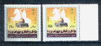 SAUDI ARABIA / PALESTINE / HATTIN BATTLE / HORSEMAN / JERUSALEM / DOME OF THE ROCK  / MNH / VF . - Palestine