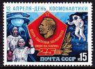 USSR Russia 1985 25 Years Trainingcentre Jurij A. Gagarin Mi 5496 MNH - 1923-1991 USSR