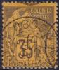 *PROMO* RARETE 35c Alphée DUBOIS Olbitéré OBOCK (Dallay #(56) , Cote 300€)