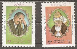 Iran. Scott # 2726-27 MNH. Poet & Philosopher. Joint Issue With Pakistan 1997 - Emissioni Congiunte