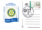 100 YEARS ROTARY ANNIVERSARY, SPECIAL PC, 2005, ROMANIA - Rotary, Lions Club