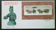1990 CHINA HERITAGE BRONZE CHARIOTS & HORSE MS B-FDC - 1949 - ... République Populaire