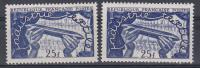 FRANCE VARIETE  N° YVERT  881 INDUSTRIE DU TEXTILE  NEUFS  LUXE - Varietà: 1950-59 Nuovi