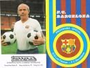 Programa Oficial F.C. BARCELONA  1975, Encuentro Futbol Las Palmas -Barça - Programas