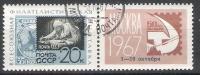 Rusland Y/T 3277 (0) - Oblitérés