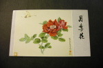 PRC China 1905-10 Special Folder Chinese Roses Rose Flora Day Of Issue Cancel 1984 A04s - 1949 - ... People's Republic