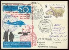 NORTH POLE 30 Drift Station Base Nord Polar ARCTIC Mail Used Cover USSR RUSSIA Bear WWF Plane Icebreaker Helicopter - Unclassified