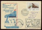 NORTH POLE 22 Drift Station Polar Base ARCTIC Mail Used Cover USSR RUSSIA Bear Walrus Animal - Unclassified