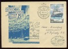 NORTH POLE 25 Drift Station ARCTIC Polar Mail Used сover USSR RUSSIA Plane Icebreaker Zeppelin Exploring Chersky - Unclassified
