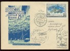 NORTH POLE 25 Drift Station ARCTIC Polar Mail Used сover USSR RUSSIA Bear Plane  Jump Zeppelin Icebreaker Sedov - Unclassified